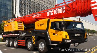 Мобильный кран SANY STC1000C